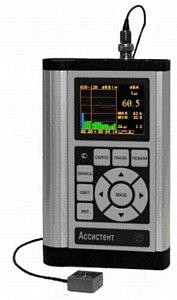 Шумомер, виброметр, анализатор спектра АССИСТЕНТ SI V3