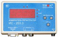Измеритель регистратор ИС-203 3
