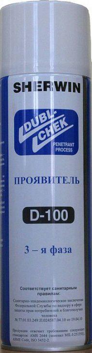 Проявитель D-100 Sherwin
